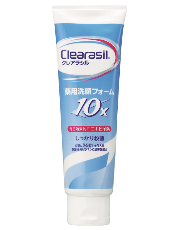 クレアラシル洗顔1