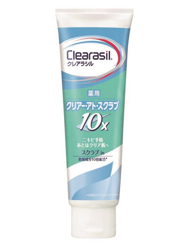 クレアラシル洗顔3