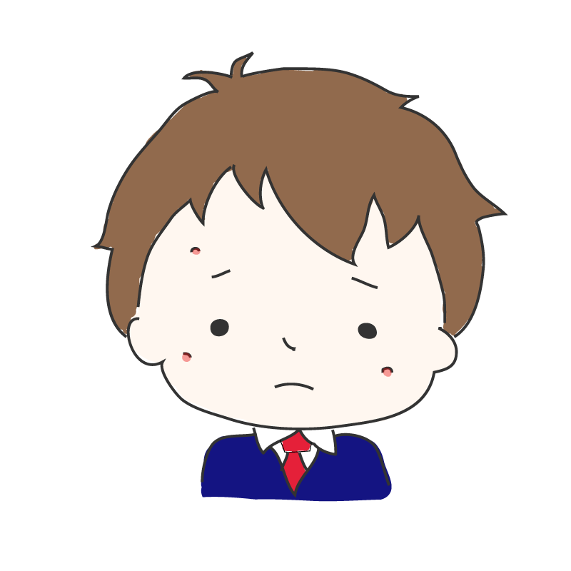 思春期男ニキビ